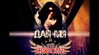 Hoodini - Dai Mi