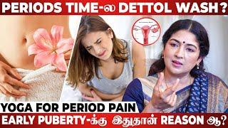 Periods-அ தள்ளிப்போட tablet எடுக்கலாமா?   Dr Srinidhi Karti Chidambaram   Periods Pain Relief