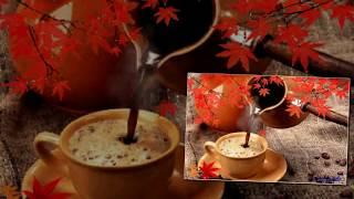 Jó reggelt...........egy kávét fogadj tőlem szeretettel ♥♥♥