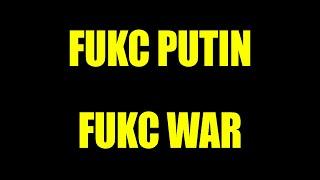 Gopnik McBlyat - Skytelaget 2017