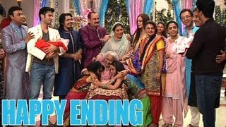 EHMMBH - Happy Ending