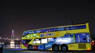 여수 낭만버스 '버스커'