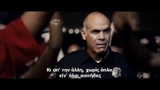 Fuck the police Straight Outta Compton version - Greek subs