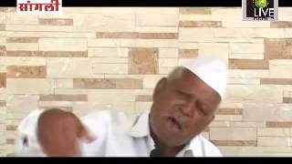maloji shinde bite