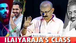 Difference Between Ilayaraja and Today's Music Directors"