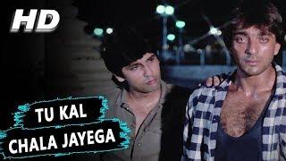 Tu Kal Chala Jayega To Mai Kya Karunga |Manhar Udhas,Mohammed Aziz | Naam 1986 Songs | Sanjay Dutt width=