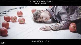 日本語字幕 防弾少年団 (BTS) LIE - WINGS (JIMIN SOLO)
