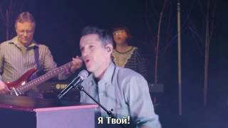Mid-Cities Worship (ft.  Lane Oliver) - Yours Alone (с переводом)