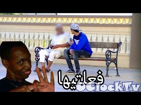 Fake Ebola Prank - المغاربة و فيروس إيبولا |OClockTV