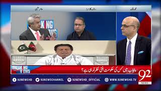 The public casted the vote in favor of Imran Khan or against of Nawaz Sharif's story? | 28 July 2018