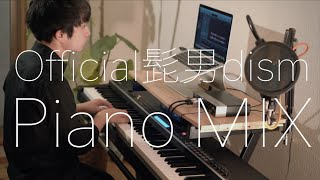 Official髭男dism (Piano MIX) - Ray