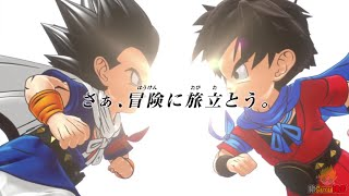 Dragon Ball Fusions (3DS) TV Commercial