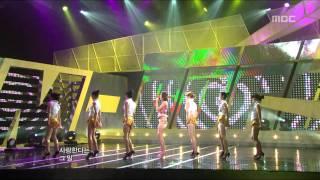 Hong Jin Young - My Love, 홍진영 - 내 사랑, Music Core 20100821