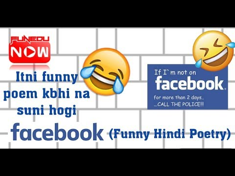 Download thumbnail for Facebook (Hindi Funny Poetry | Poem