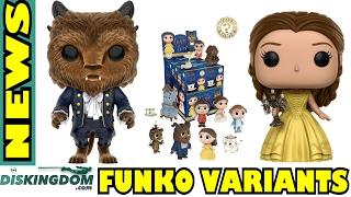 New Beauty & The Beast Funko Variant Figures Announced  | DK Disney News