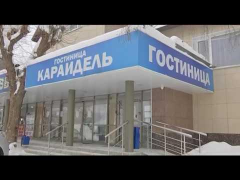 «Бизнес-Проба» Караидельский район