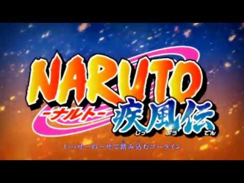 Silhouette Opening 16 de Naruto Shippuuden Letra y Video