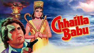 Chhailla Babu (HD) - Hindi Full Movie - Rajesh Khanna - Zeenat Aman - 70's Hit width=