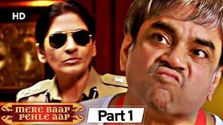 Mere Baap Pehle Aap - Movie Part 1 | Superhit Comedy Movie |  Paresh Rawal - Rajpal Yadav