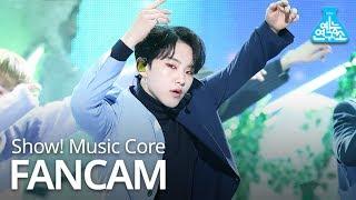 [예능연구소 직캠] SEVENTEEN - Home (HOSHI), 세븐틴 - Home (호시) @Show Music core 20190126