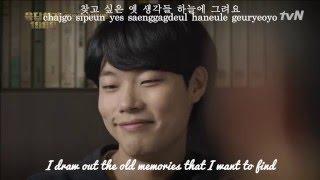 소녀 (A Little Girl) -  응팔/응답하라1988 OST❤ 오혁 (Oh Hyuk) [LYRICS]