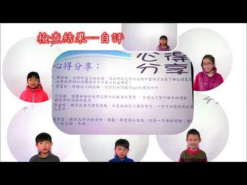 402國際教育 - YouTube