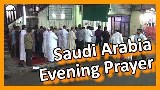 Saudi Arabia - Jeddah evening prayer