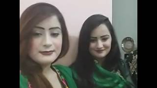 Muskan Fayaz and sony khan pashto local  singers