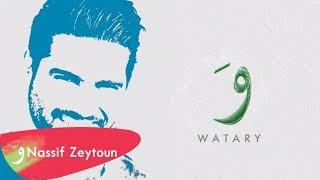 Nassif Zeytoun - Shou Helo [Remix Version] / [ناصيف زيتون - شو حلو [ريمكس width=