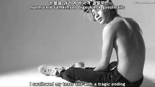 Taemin (태민) - Experience [Eng Sub + Han + Rom]