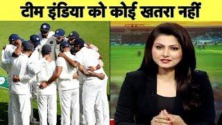 Aaj Tak Show: टीम इंडिया पर हमले की साजिश की खबर अफवाह, टीम पर कोई खतरा नहीं | Sports Tak