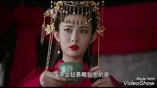 孟�义 Meng Ziyi 陈星旭--CHEN先生 ( 射雕英雄传2017 ) MV