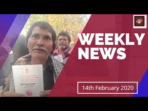 VSSM Weekly Hindi News Bulletin talked about VSSM work and nomadic tribe problem