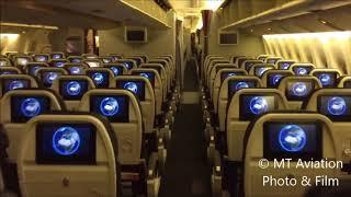 Air France 777-200 cabin tour (V4)