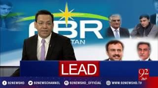 Newsat5 - 06-01-2017 - 92NewsHD
