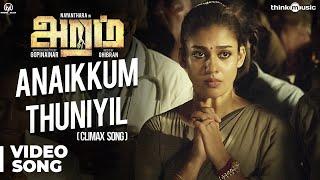 Aramm Songs | Anaikkum Thuniyil Video Song (Aramm Climax Song) | Nayanthara | Ghibran | Gopi Nainar