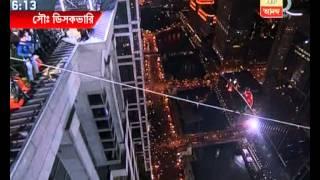 Tightrope walker makes Chicago crossings