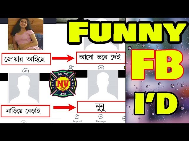 Download thumbnail for Funny Facebook Profile Names||Funny