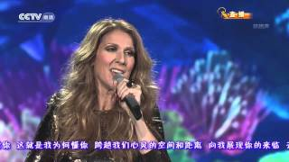 Celine Dion - My Heart Will Go On - Live at the 2013 Spring Festival Gala