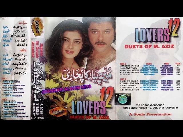 Download thumbnail for Lovers 12 SONIC Jhankar Album M Aziz