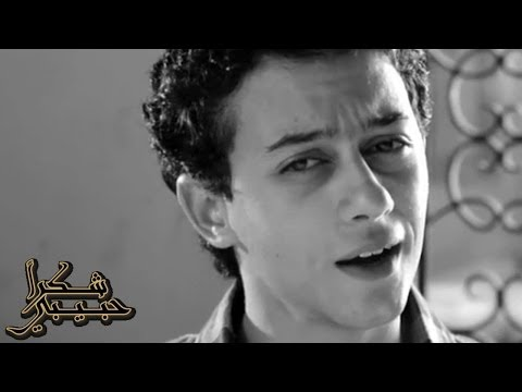 من نسل آدم - مصطفى عاطف (Audio)