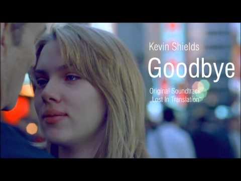kevin-shields-goodbye-anintshe