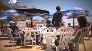 """Rinat Bar - """"Yachad Laad"""""""