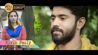New Malayalam Full Movie | Nivin Pauly Latest Releases | Super Hit Malayalam Movie width=