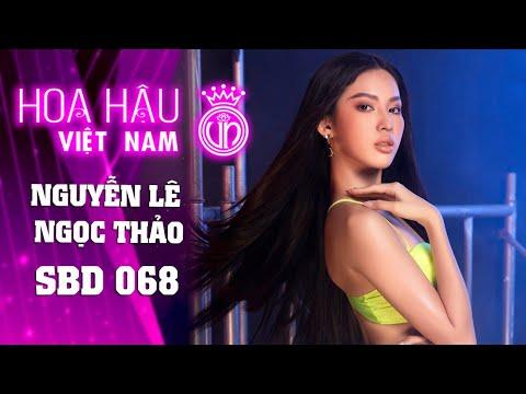 068 NGUYỄN LÊ PHƯƠNG THẢO HOA HẬU VIỆT NAM 2020