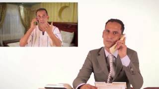 الحلقة الخامسة عشر من خدمة العللاء