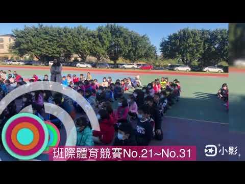 班際體育競賽No.21~No.31 - YouTube