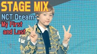 NCT DREAM - My First and Last @Show Music Core Stage Mix
