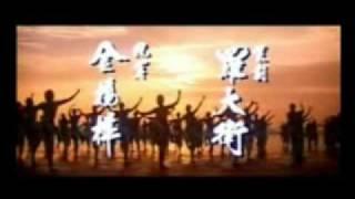 wong fei hung un hombre con determinacion 1mpg