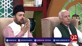Sham e Madina | Shok o Niaz o Ijaz k Sanchay me Dhal k a | 21 May 2018 | 92NewsHD